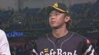 2019年8月8日 福岡ソフトバンク・今宮健太選手ヒーローインタビュー