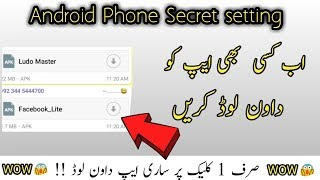 Never Miss this Android Setting | Download Any App With One Click | Amazing Trick