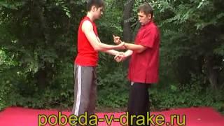 Практические Уроки Айкидо!!! часть 3
