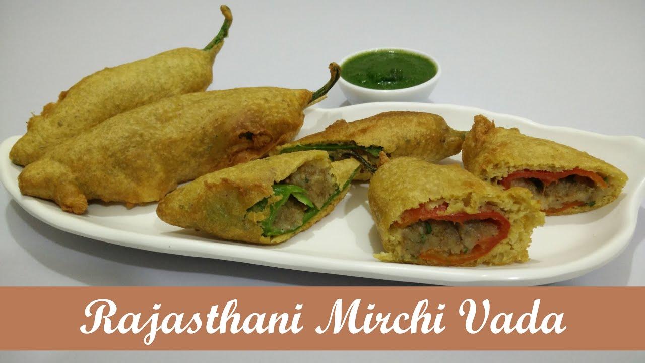 Rajasthani mirchi vada recipe in hindi by cooking with smita rajasthani mirchi vada recipe in hindi by cooking with smita street food youtube forumfinder Choice Image