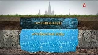 Нефакт. Выпуск 26. Подземное море Москвы