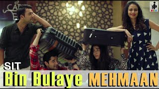 SIT | Bin Bulaye Mehmaan | Web Series | Compilation | Season 1