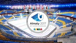 2017 Almaty Universiade Opening Ceremony