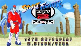 Street Fighter Zero 2 Alpha - Vega【TAS】