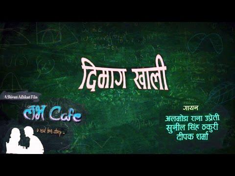 DIMAG KHALI | LOVE CAFE | ALMODA RANA UPREY | SUNIL SINGH THAKURI | DEEPAK SHARMA