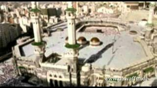 History of Mecca and Medina (  Urdu )