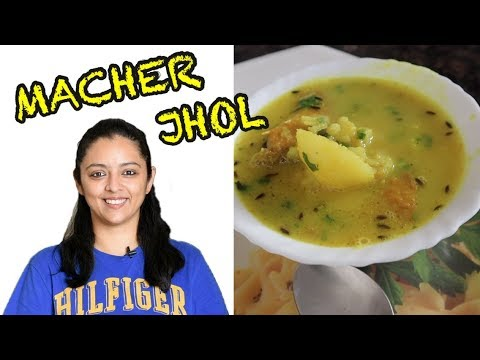 MACHER JHOL | FISH CURRY RECIPE | MomCom India Recipes