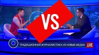 Блогер Танирберген VS журналист Хабара БИТВА УБЕЖДЕНИЙ