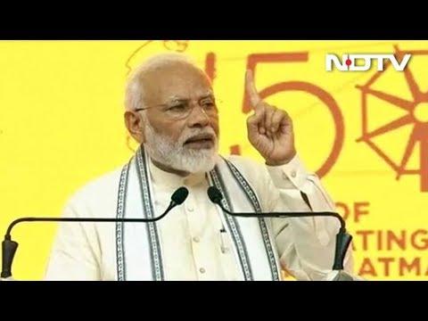 "Download ""Rural India Has Declared Itself Open Defecation Free"": PM Modi"