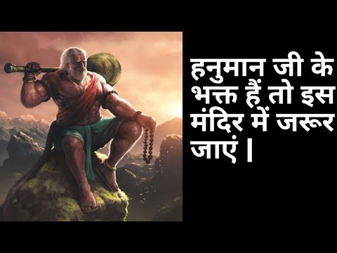 Video - Hanuman ji ke bhakto ke liye         https://youtu.be/hpnJ7zp8ORs