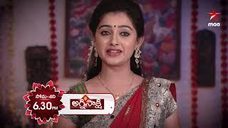 అత్తని అత్తారింటికి పంపిన గౌరీ 😀😛#AgniSakshi Today at 6:30 PM on @StarMaa