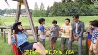 フジ 日曜夜9時より 俳優・渡部篤郎が主演し、女優・橋本環奈がヒロイン...