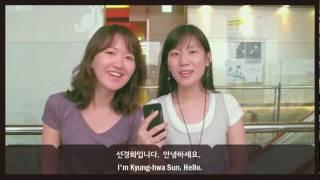 Cinema Talk - Talk To Me In Korean