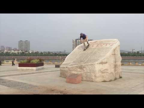 YCHAT 1 (Chengdu Skateboarding)