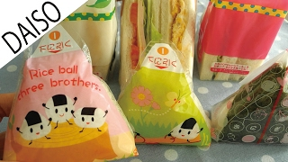 100 Yen Series 「Rice ball sheet」Sold in Daiso ダイソーで販売して...