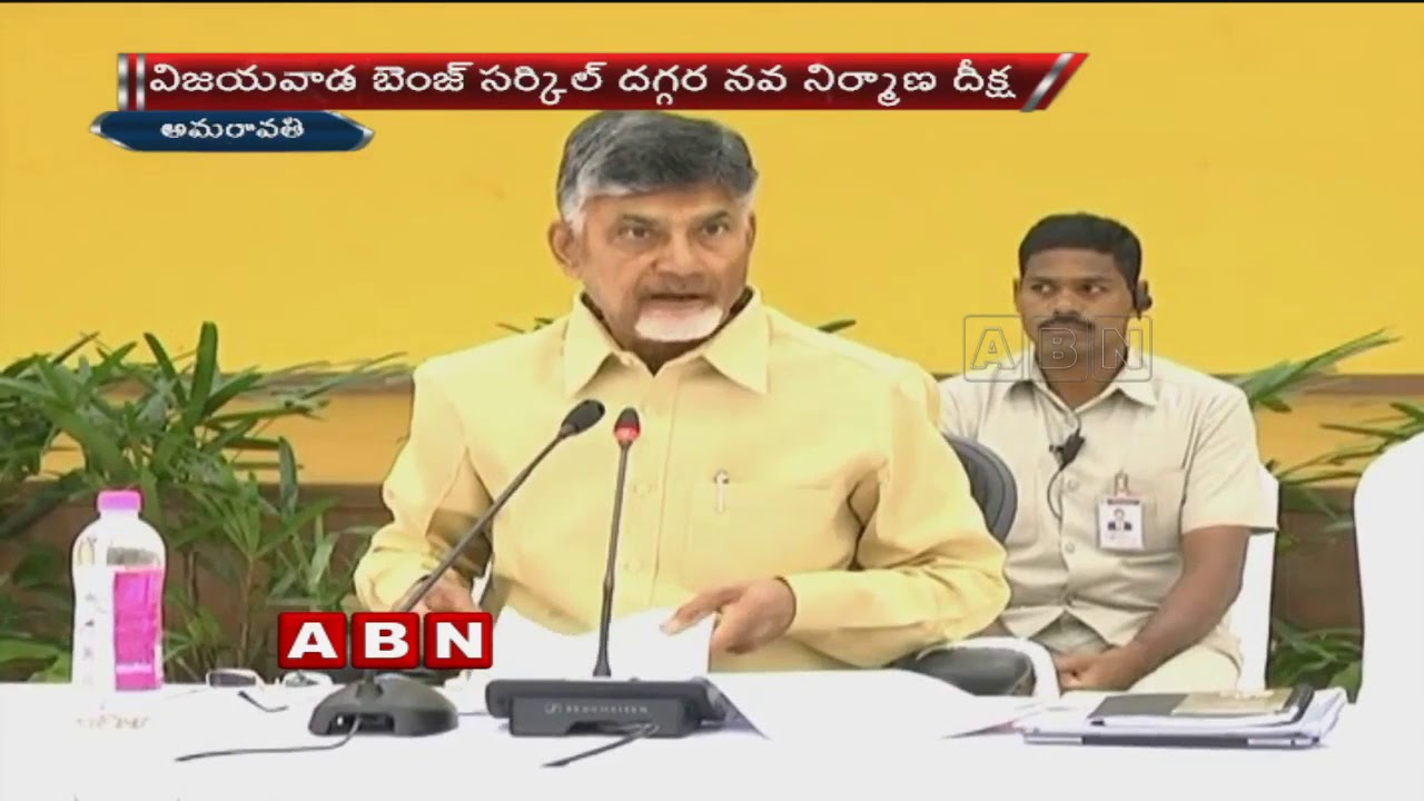 cm-chandrababu-naidu-completes-4-years-as-cm-tdp-plans-public-meeting-on-june-8th
