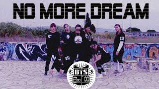 p u m a 피유엠에이 no more dream 방탄소년단 dance cover