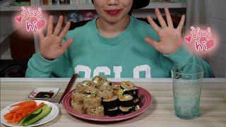 ASMR) 김밥같이 생겼지만 절대 김밥아님!! 직접 만…
