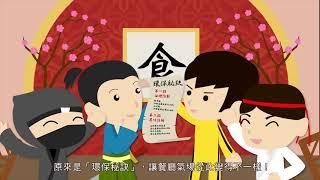 臺北市環保局餐飲業油煙異味防制設備技術指引
