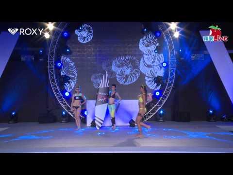 【蘋果日報】Roxy 25週年Fashion Show_20150529