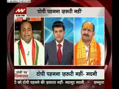 BJP, Congress engulf in 'Skull cap' war- part 1