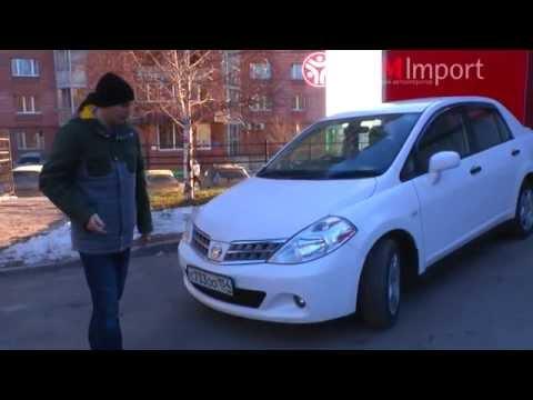 Nissan Tiida Latio 2009 год 1.5 л. CVT от РДМ Импорт