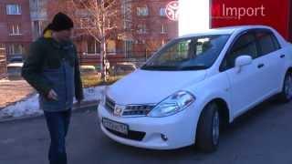Nissan Tiida Latio 2009 год 1.5 л. CVT от РДМ-Импорт