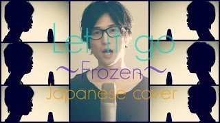 """Let it go """"Frozen""""『アナと雪の女王』(Japanese cover)"""