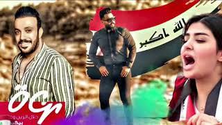 جلال الزين /غزوان الفهد (بيكيسي) 2019