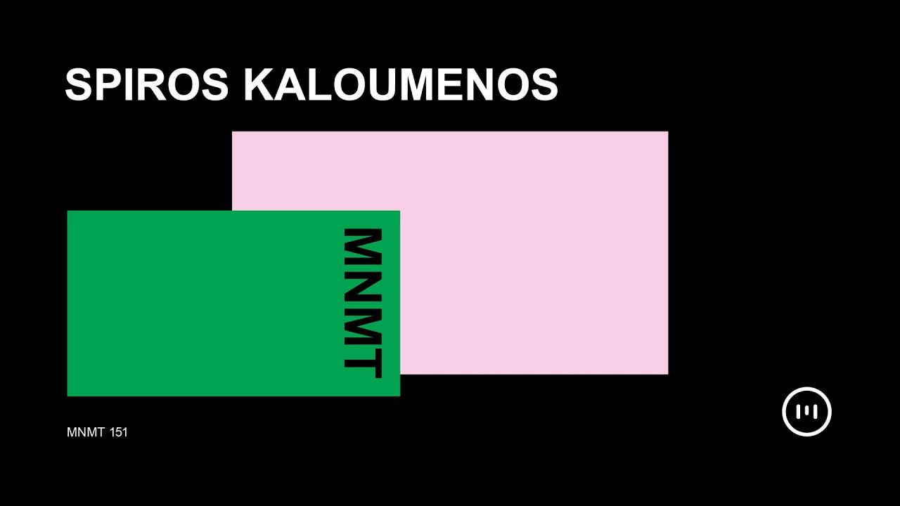 MNMT 151: Spiros Kaloumenos