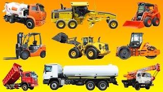 Мультики про Машинки для детей. Строительная техника и транспорт Изучаем транспорт и звуки