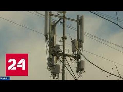 Связь, которая разъединяет: как обезопасить москвичей от сотовых антенн?