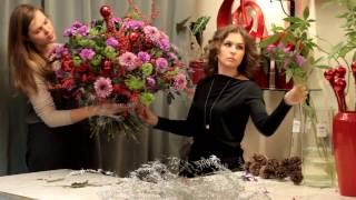 Уроки флористики Славы Роска. Гигантский новогодний букет на каркасе из илекса.