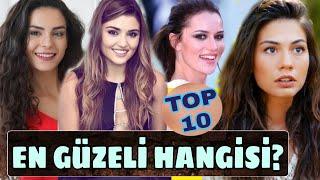Türkiyenin en güzel kadın oyuncuları