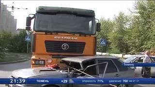 ДТП со смертельным исходом в 1-м Заречном микрорайоне Тюмени