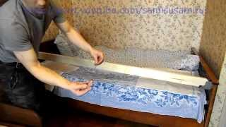 видео Как сделать барьер для детской кровати