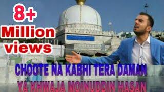 CHOOTE NA KABHI TERA DAMAN YA KHWAJA MOINUDDIN HASAN BY MILAD RAZA QADRI / HAPPYCLUBMK