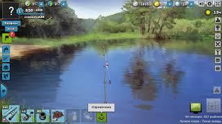 Just Fishing : Обзор игры. (Клевая рыбалка)
