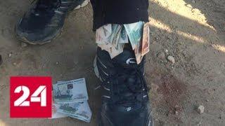 Начальник отдела МВД в Нижегородской области прятал взятку в штанах и крышевал таксистов - Россия 24