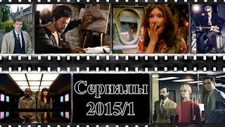 Итоги 2015 | Сериалы | Демоны черного зеркала