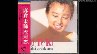 麻倉未稀 ミスティ トワイライト 1988 麻倉未稀 検索動画 17