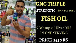 Gnc triple strength fish oil 6…