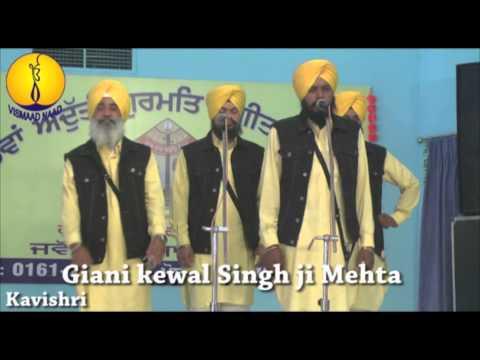 AGSS 2014 - Kavishri - Giani kewal Singh ji Mehta