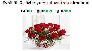 Azərbaycan dili 5-ci sinif 31. Eyniköklü sözlər