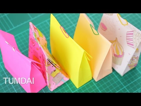 วิธีพับถุงกระดาษ ใส่ของ จากกระดาษ A4