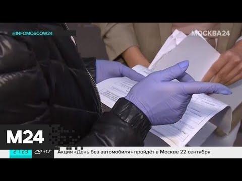 'Московский патруль': сотрудники