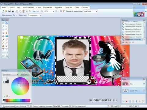 Вставляем фото в рамку с помощью программы Paint.Net
