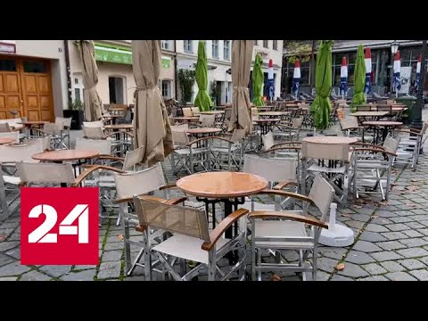 Власти Германии: для борьбы с пандемией COVID-19 пока сделано недостаточно - Россия 24