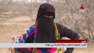 نشرة اخبار الثانية   11 -03-2018 | تقديم سماح طلالعة | يمن شباب