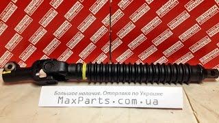 4520335310 45203-35310 Вал рулевой колонки Toyota Prado 120 FJ Cruiser Lexus GX 470(, 2014-12-23T15:15:05.000Z)